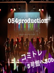 【054production】様