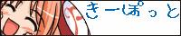 banner.jpg (26999 バイト)